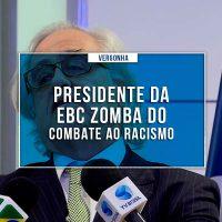 noticias-presidentedaebczombaderacismo
