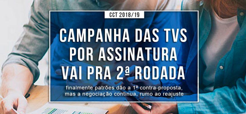 noticias-cct201819-acabo2