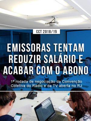 noticias-cct201819-aberta1rodada