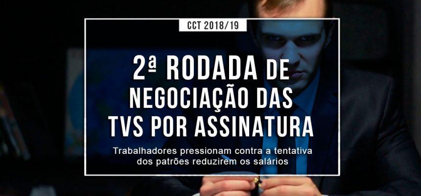 noticias-cct201819-acabo3
