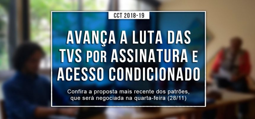 noticias-cct201819-acabo4