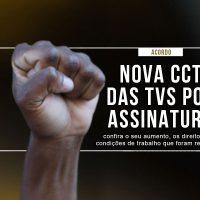 noticias-cct201819-acabo-acordo