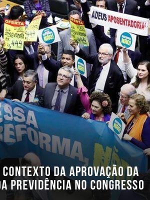 noticias-previdenciaaprovada1