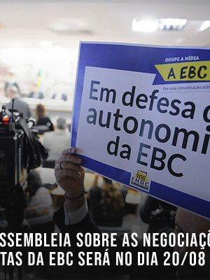 noticias-actebc200819